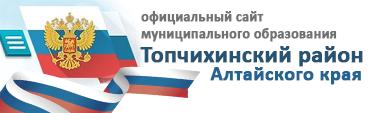 Логотип На главную