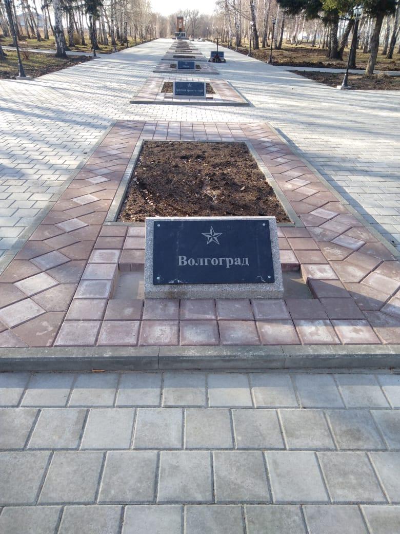 Торжественное мероприятие на Мемориале землякам, погибшим в годы Великой Отечественной войны (1941-1945 гг.)